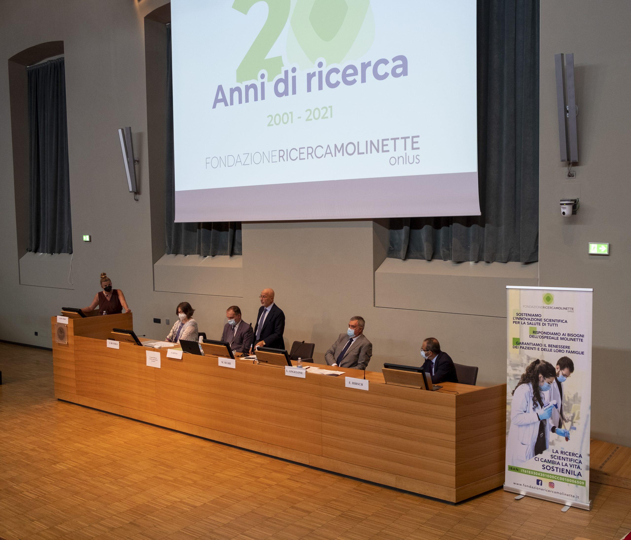 Conferenza stampa 20 anni FRM_10/9/2021